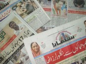 Urdu Press in india