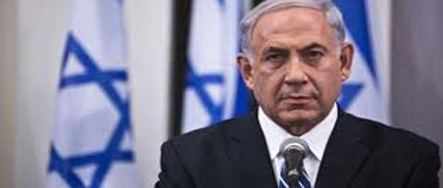 Israel's prime minister, Benjamin Netanyahu