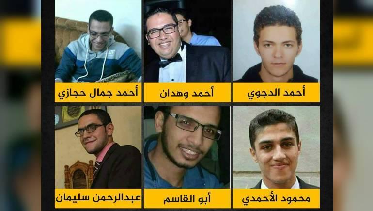 Six-of-those-charged-with-killing-Barakat